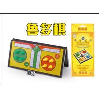 Papan Permainan Magnetic LUDO Travel Pocket Portable