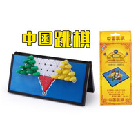 Papan Permainan Magnetic HALMA Chinese Checkers Travel Pocket Portable