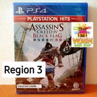 PS4 Assassin's Creed IV Black Flag - Assassins / Assassin - 4 - Region ALL USA