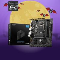 MSI B560M Pro ( Intel LGA1200 Rocket Lake, Comet Lake , DDR4 )