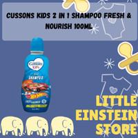 Sabun Shampo Cussons Kids 2 in 1 Shampoo Fresh & Nourish 100ml
