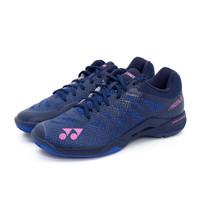 Sepatu Badminton Wanita dan Anak Yonex Aerus 3 Navy Blue Ungu Original