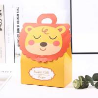 (GB1) Animal Gift Candy Box/Kotak goodie Bag/Kotak Hampers