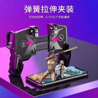 TJ Easy Super Gamepad | Mempermudahkan Main Game | Game Jadi Asik Seru