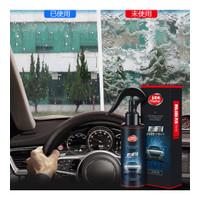 Nano coating Pelindung anti air hujan embun kaca mobil Trueful 120ml