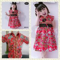Batik Couple Anak Batik Anak Couple Kakak Adik Kemeja Dress Baju Merah