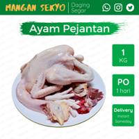 Ayam Pejantan Fresh / Ayam Potong Segar 1 kg