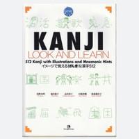 GENKI PLUS PAKET KANJI LOOK AND LEARN + WORKBOOK + ANSWER KEY