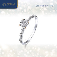 Adelle Jewellery – Petite Louvre Ring – Cincin Emas Berlian - Twotone, 13