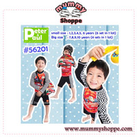 Baju Renang Anak Laki Laki PIPO Swimsuit 56201 / swimwear cars