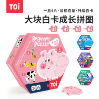 TOI Beginner Puzzle / Jigsaw Puzzle / Puzzle anak