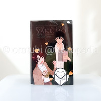 LIGHT NOVEL - PSYCHIC DETECTIVE YAKUMO ANOTHER FILES - TheDeadsWish