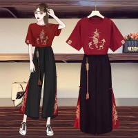 blouse top kaos oblong cheongsam hanfu set celana kulot modern import