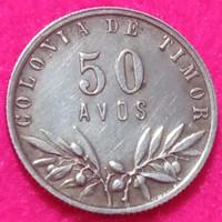 Koin perak 50 Avos Timor Leste thn 1951