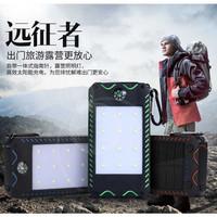 powerbank sinofer solar panel 10000mah