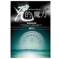 "148 Edition ""咒的魔力Zhòu de mólì"" Sheng Yen-Lu"