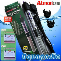 ATMAN Electronic Aquarium Heater 50 Watt