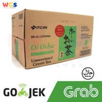 ItoEn - Ito En Japanese Green Tea 300 ml / Dus - Khusus Gojek - Grab