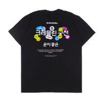 """Kremlin T-Shirt """"Jangnan"""""""
