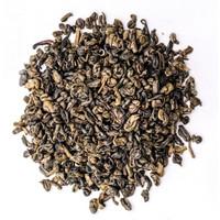 Premium Gunpowder Green Tea 250g