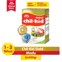 Morinaga Chil Kid Gold Madu 800gr - Susu Pertumbuhan Anak Batita