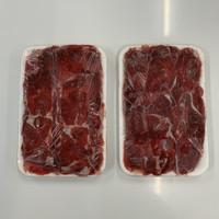 Daging Slice Tanpa Lemak Beef Slice Teriyaki 500gr