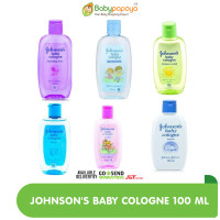 Johnson's Baby Cologne Brisa 100 ml