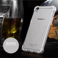 OPPO A37 - Neo 9 Anti Crack Clear Soft Case Casing Cover Bening Jelly