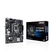 Motherboard ASUS PRIME H510M-K (LGA1200, H510, DDR4, USB3.2, M2 NVME )