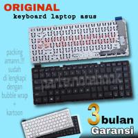 Keyboard Original Asus X441 X441S X441U X441UB X441M X441MA X441B X441