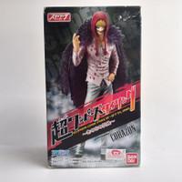 Action Figure Bandai Super One Piece Styling #5|JUAL SATUAN|