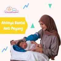 BANTAL BAYI ANTI PEYANG/BANTAL BABY CLOUDFOAM ORI/BANTAL KACANG HIJAU