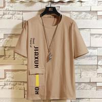 Baju Tshirt Pria Kaos Lengan Pendek Atasan Cowok Fashion Trendy Murah