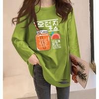 Sweater Kaos Tangan Panjang Aksara Korea Green Baju Jumbo