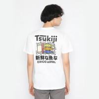 Kaos Pria Erigo T-Shirt Sushi Splash Cotton Combed White - S