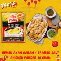 Bumbu Ayam Garam / Braised Salt Chicken Powder 30 Gram 盐焗粉