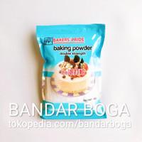 1Kg Bakers Pride Baking Powder