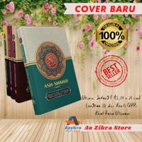 Al Quran Ash Shahib Assahib Quran Rasm Usmani A5