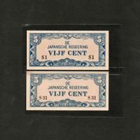 Uang kuno jepang pendudukan indonesia DJR,5 sen 2 lembar