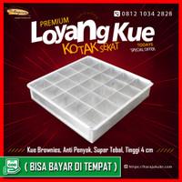 Loyang Kue Premium Brownies Sekat kotak Persegi cake Anti Lengket