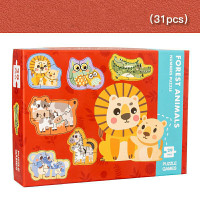 MAINAN EDUKASI PUZZLE 6 IN 1 / PUZZLE JIGSAW 6 IN 1
