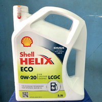 Shell Helix ECO OW-20 LCGC 3.5 L BARCODE ASLI SEHLL ORIGINAL PRODUK
