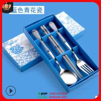 Set Makan 3in1 Sendok Garpu Sumpit Portable Travel Stainless Souvenir - Biru
