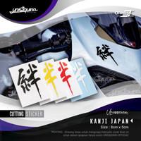 UNQ Stiker Kanji Japan | Cutting Sticker Kanji Custom Motor Mobil