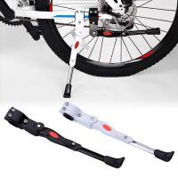ZACRO Standar Parkir Samping Sepeda MTB Road Bicycle 34.5-40cm