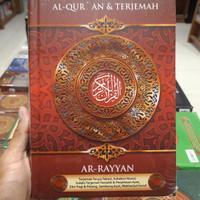 Al-Quran Terjemah Ar - Rayyan (Mushaf) A5