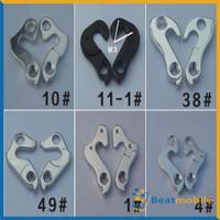 Anting RD - Hanger Rear Derailleur RD Sepeda MTB/Roadbike/SELI/JADUL - B-008