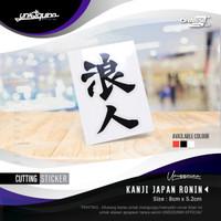 UNQ Stiker Kanji Japan Ronin | Cutting Sticker Ronin Stiker Motor