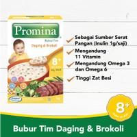 Promina BTI Bubur Tim Daging Brokoli 100gram makanan bayi anak 8 bulan