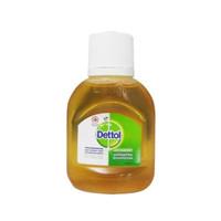 Dettol Antiseptic Liquid 45 ml Dettol Cair